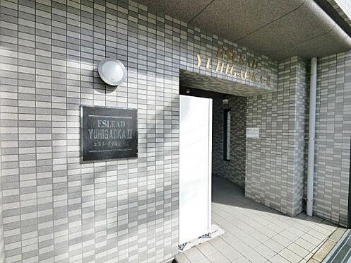 マンション(建物一部)-大阪市天王寺区四天王寺1丁目 その他
