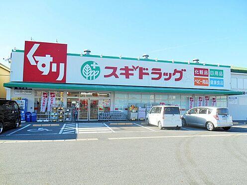 戸建賃貸-岡崎市東大友町字塚本 スギ薬局東大友店 227m 徒歩約3分