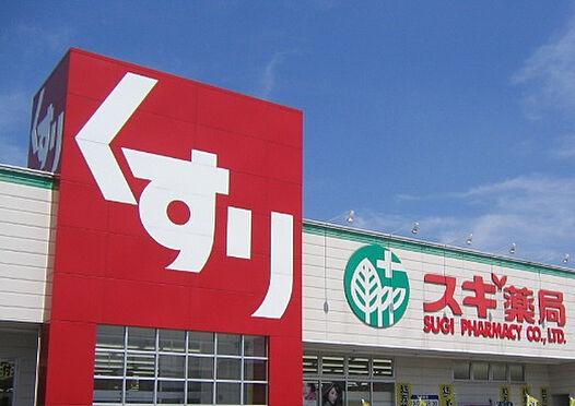 戸建賃貸-名古屋市名東区平和が丘1丁目 スギドラッグ猪高台店まで徒歩約8分 約650m