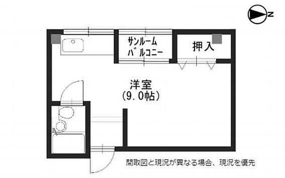 マンション(建物全部)-守口市京阪本通1丁目 間取り