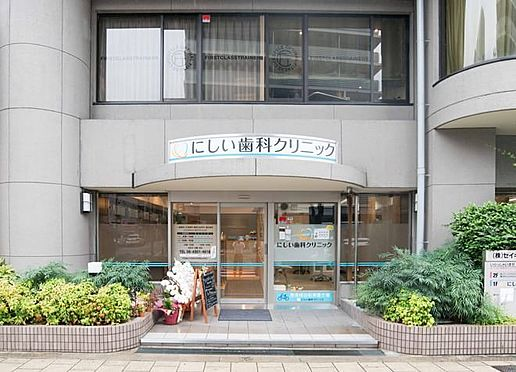 区分マンション-大阪市中央区東高麗橋 にしい歯科クリニック 約56m 徒歩1分