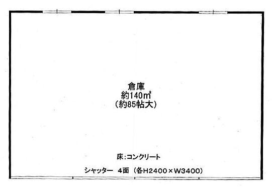 倉庫-大網白里市永田 倉庫の図面です。お問い合わせお気軽にどうぞ