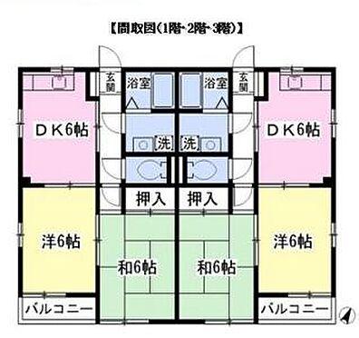 マンション(建物全部)-横浜市緑区霧が丘2丁目 間取り