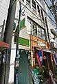 高円寺中通り商店街に位置しています。