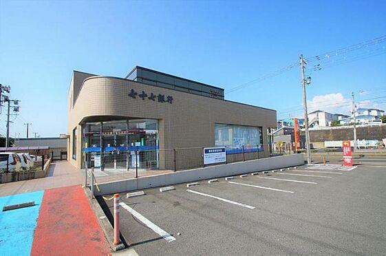 新築一戸建て-富谷市富谷湯船沢 七十七銀行富谷支店 約1300m