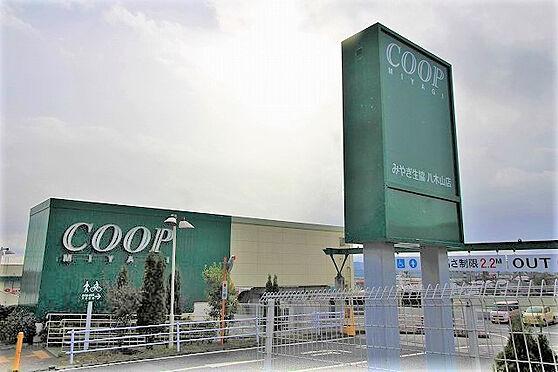 新築一戸建て-仙台市太白区松が丘 COOP みやぎ生活協同組合八木山店約400m
