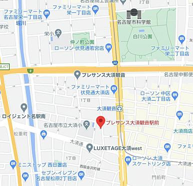 マンション(建物一部)-名古屋市中区大須1丁目 外観
