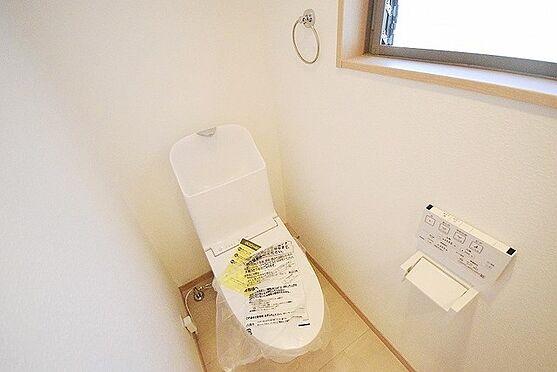 中古一戸建て-八王子市絹ケ丘3丁目 トイレ