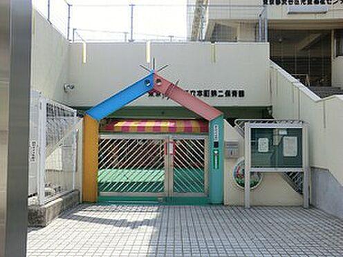 アパート-渋谷区初台1丁目 本町第二保育園