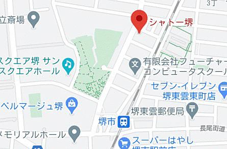 店舗事務所(建物一部)-堺市堺区東雲西町1丁目 その他