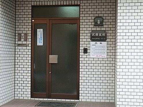 アパート-渋谷区初台1丁目 武藤医院
