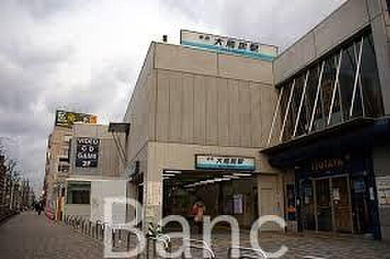 中古マンション-大田区西糀谷3丁目 大鳥居駅(京急 空港線) 徒歩9分。 660m