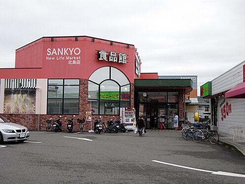 アパート-和歌山市野崎 【スーパー】サンキョー北島店まで617m