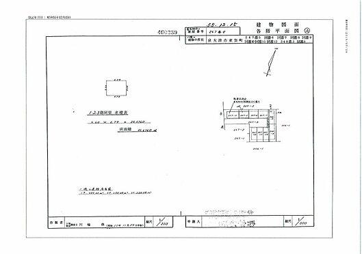 店舗付住宅(建物全部)-泉大津市東雲町 建物図面参照