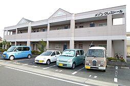 東海道本線 浜松駅 バス35分 浜北区役所下車 徒歩5分