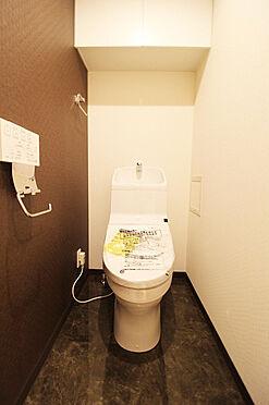 中古マンション-多摩市連光寺2丁目 トイレ