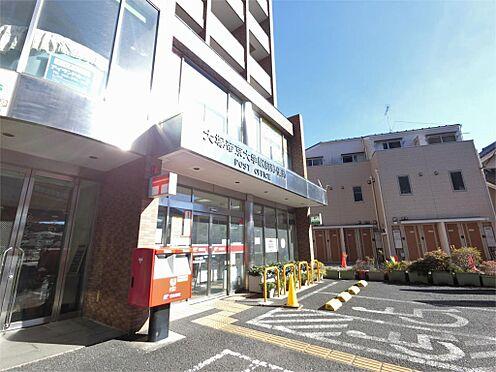 中古マンション-八王子市鹿島 大塚・帝京大学駅前郵便局(870m)