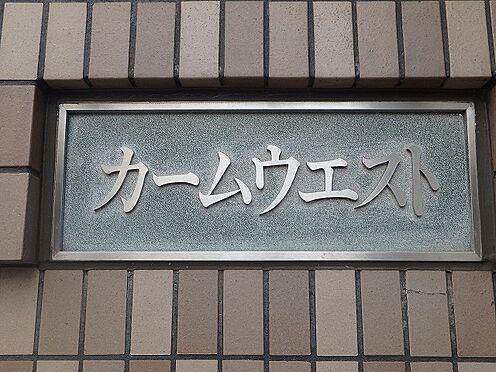 マンション(建物全部)-横浜市保土ケ谷区西谷町 外観