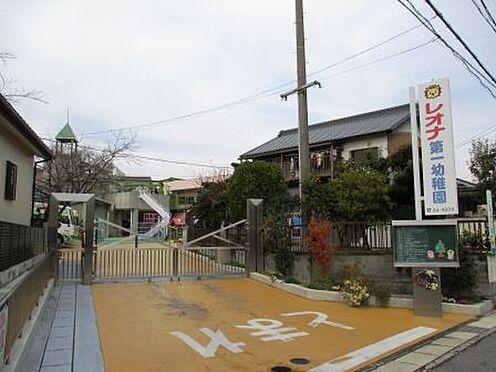 中古一戸建て-岡崎市真伝吉祥2丁目 レオナ第一幼稚園約920m(徒歩約12分)