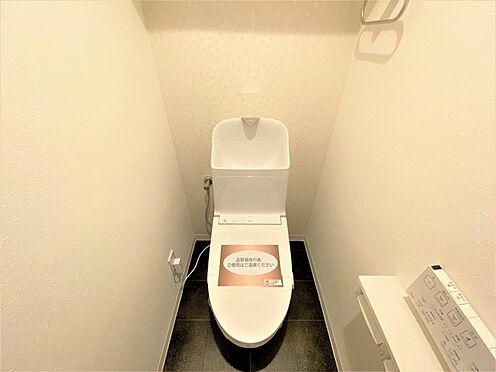 区分マンション-仙台市青葉区台原1丁目 トイレ