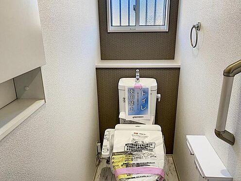 新築一戸建て-豊田市宝来町4丁目 トイレ
