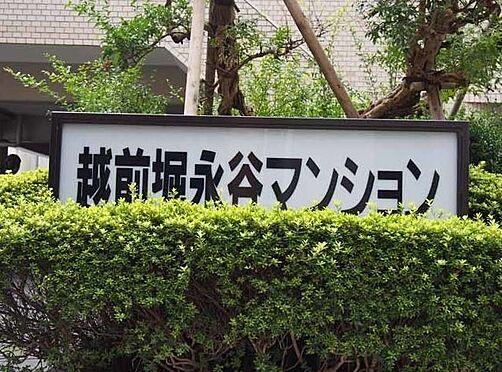 マンション(建物一部)-中央区新川1丁目 その他