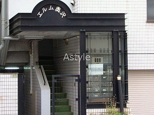 マンション(建物一部)-世田谷区奥沢1丁目 外観