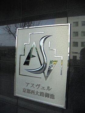 マンション(建物一部)-京都市中京区西ノ京南上合町 その他