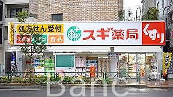 中古マンション-渋谷区本町4丁目 スギ薬局中野南台店 徒歩6分。 440m