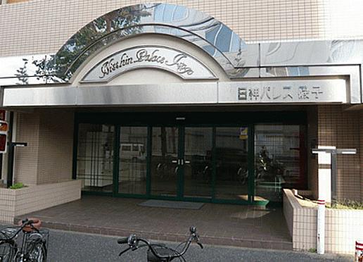マンション(建物一部)-横浜市磯子区中原1丁目 その他