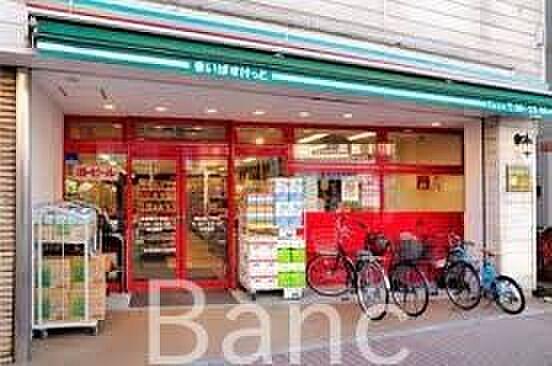 中古マンション-新宿区西早稲田3丁目 まいばすけっと西早稲田3丁目店 徒歩4分。 290m