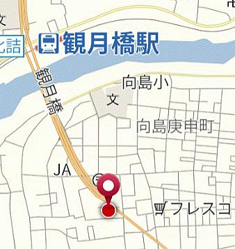 マンション(建物一部)-京都市伏見区向島本丸町 その他