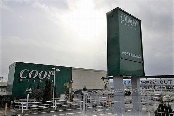 新築一戸建て-仙台市太白区松が丘 みやぎ生活協同組合八木山店 約600m