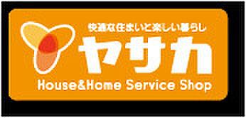 中古マンション-小平市栄町1丁目 【ホームセンター】ヤサカ東大和店まで415m