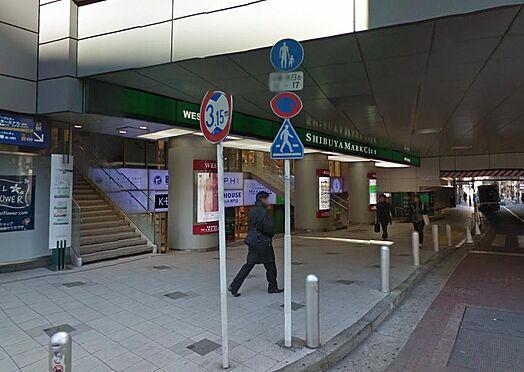 中古マンション-渋谷区道玄坂2丁目 【ショッピングセンター】渋谷マークシティまで423m