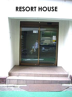 中古マンション-品川区旗の台2丁目 外観