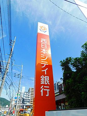 アパート-北九州市八幡西区相生町 西日本シティ銀行相生支店(300m)