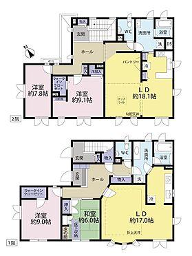 中古一戸建て-稲城市長峰2丁目 二世帯仕様の一戸建。玄関も分かれて独立しております。