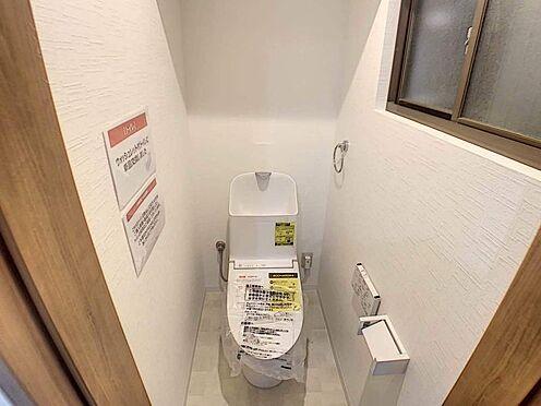 戸建賃貸-名古屋市西区天塚町4丁目 窓付きで換気も楽々!ウォシュレット付きトイレに交換済みです。