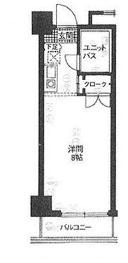 マンション(建物一部)-福井市西開発1丁目 間取り