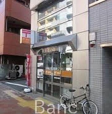 中古マンション-新宿区西新宿4丁目 西新宿四郵便局 徒歩3分。 230m