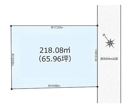 土地-立川市高松町1丁目 区画図
