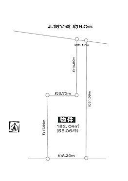 アパート-名古屋市昭和区白金1丁目 名古屋市立白金保育園…約37m