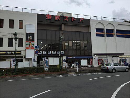 土地-富士見市西みずほ台3丁目 みずほ台駅西口(531m)