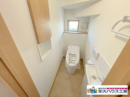 戸建賃貸-仙台市宮城野区鶴ケ谷東2丁目 トイレ