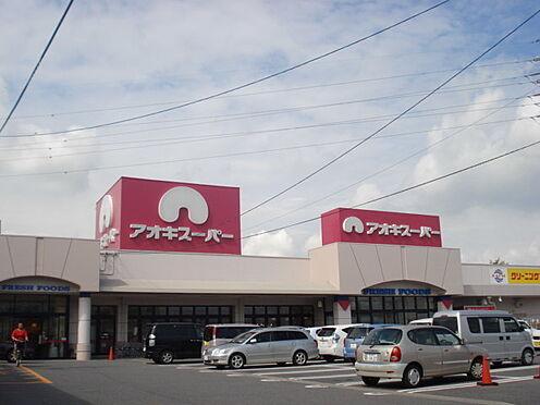 アパート-半田市乙川畑田町3丁目 アオキスーパー乙川店 徒歩 約6分(約450m)