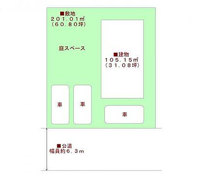 新築一戸建て-仙台市泉区寺岡6丁目 その他