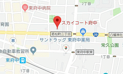 マンション(建物一部)-府中市若松町2丁目 その他