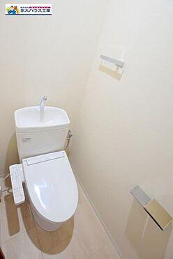 区分マンション-仙台市太白区鈎取1丁目 トイレ