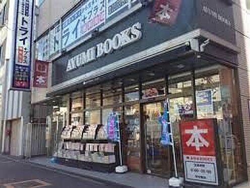 中古マンション-杉並区梅里1丁目 あゆみBooks杉並店 徒歩3分。 190m